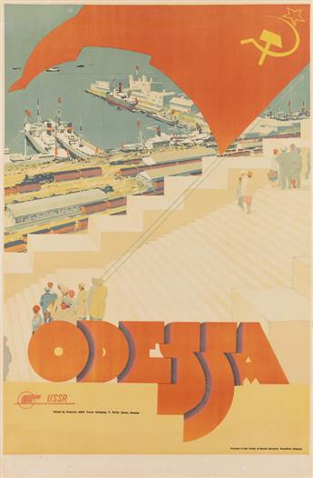 DESIGNER UNKNOWN. ODESSA. Circa 1935. 30x19 inches, 76x50 cm. Intourist, Moscow.