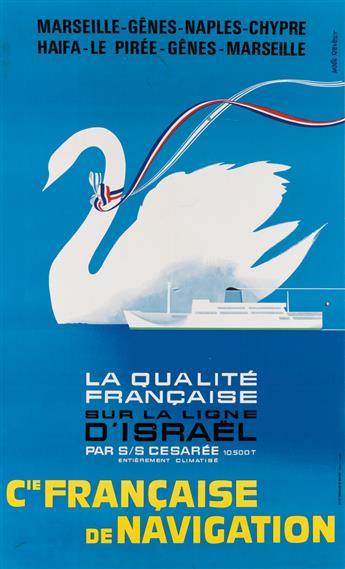 NOËL REVEST (DATES UNKNOWN). CIE FRANÇAISE DE NAVIGATION / LA QUALITÉ FRANÇAISE SUR LA LIGNE DISRAËL. 1960. 38x23 inches, 97x59 cm. So