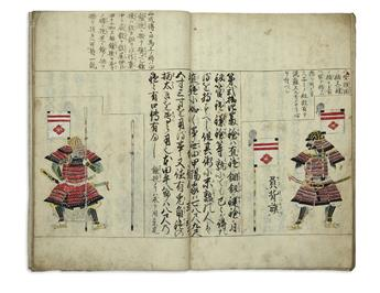 (JAPAN -- SAMURAI.) Manuscript samurai dressing manual.