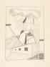 AMERICAN DRAWINGS Three drawings.