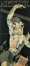 TOMMI PARZINGER (1903-1981). HOCHBURG DES PRINZEN / KARNEVAL. 1928. 70x32 inches, 178x83 cm. Kunst im Druck, Munich.