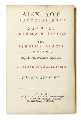 AESCHYLUS.  Tragoediae Septem.  1663