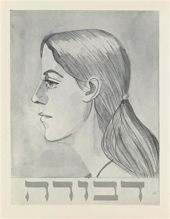 (KATZ, ALEX / RED GROOMS / JUDAICA.) Minha lShabbat v Havdalah: An Offering for Shabbat Afternoon and Havdalah.