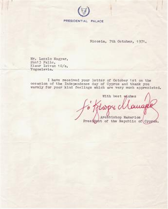 MAKARIOS III, MIKHAIL KHRISTODOLOU MOUSKOS. Brief Typed Letter Signed, Makarios of Cyprus, as President, to László Magyar, in English