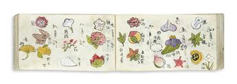 (JAPAN -- COOKERY.) Okashi Moyo. (Manuscript volume of traditional Japanese confectionery designs and recipes).