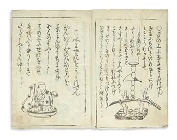 (JAPAN -- MAGIC.) Denju Jusen (Teachings of Magic).