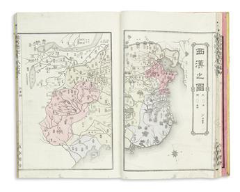 (CHINA & JAPAN.) Juhachi Shiryaku.