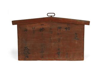 (JAPAN -- CHRISTIANITY.) Japanese anti-Christian edict board (Kosatsu).