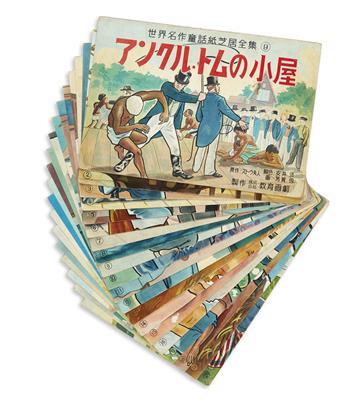 (STORYTELLING.) Kagayaku Seiho.
