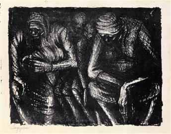 JOHN BIGGERS (1924 - 2001) Women and Children.