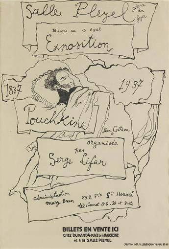 JEAN COCTEAU (1889-1963). SALLE PLEYEL EXPOSITION POUCHKINE / SERGE LIFAR. 1937. 28x19 inches, 71x48 cm. V. Lebenson, [Paris.]