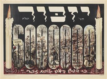 PINCHAS SCHULDENREIN (DATES UNKNOWN). [YIZKOR.] Circa late 1940s. 14x20 inches, 37x52 cm. M.G. Law, Zeilsheim, Germany.