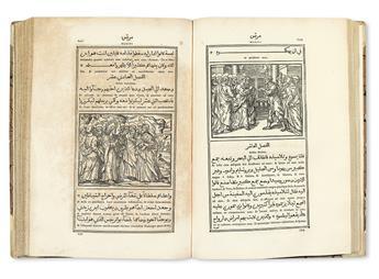 BIBLE IN ARABIC AND LATIN.  Evangelium Sanctum Domini Nostri Jesu Christi.  1774