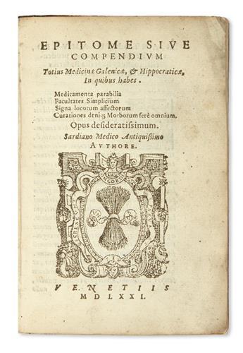 ORIBASIUS. Epitome sive Compendium Totius Medicinae Galenicae, & Hippocraticae.  1571