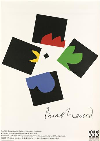 PAUL RAND (1914-1996). PAUL RAND / THE 79TH GINZA GRAPHIC GALLERY EXHIBITION. 1992. 40x28 inches, 103x73 cm. Dai Nippon Printing Co., J