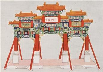 (ARCHITECTURE / CHINA.) Boerschmann, Ernest. Chinesische Architecktur.