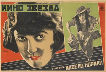 MIKHAIL OSKAROVICH DLUGACH (1893-1988). [A MOVIE STAR / MABEL NORMAND IN THE TITLE ROLE.] 1927. 28x41 inches, 71x105 cm. Sovkina, Mosco
