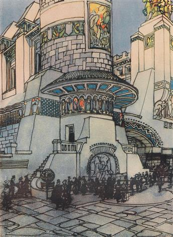 (ARCHITECTURE.) Avati, Aldo. Visioni di Architettura.