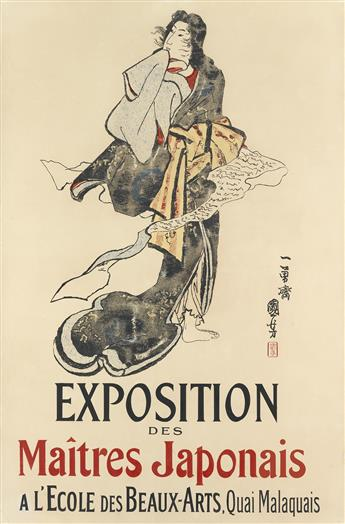 DAPRÈS JULES CHÉRET (1836 -1932). EXPOSITION DES MAÎTRES JAPONAIS. 39x26 inches, 101x66 cm.