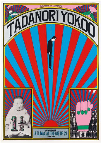 TADANORI YOKOO (1936- ). HAVING REACHED A CLIMAX AT THE AGE OF 29, I WAS DEAD. 1965. 40x29 inches, 103x75 cm.