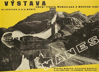 JOSEF KAPLICKY (1899-1962). VYSTAVA / MANES. 1931. 32x43 inches, 81x111 cm. Neuber, Pour et al., Prague.