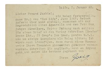 ZWEIG, ARNOLD. Two Typed Letters Signed, Zweig, to Abraham Yaskil, in German.