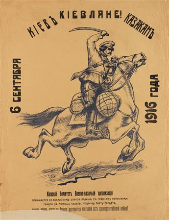 MONOGRAM UNKNOWN. [KIEV / COSSACKS.] 1916. 28x21 inches, 71x55 cm.