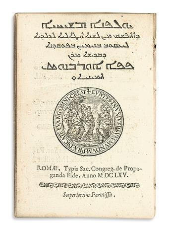 BELLARMINO, ROBERTO, Saint. Yulpana Meshihaya.  1665