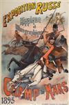 ALFRED CHOUBRAC (1853-1902) EXPOSITION RUSSE / HIPPIQUE ET ETHNOGRAPHIQUE. 1895. 47x31 inches. G. Massias, Paris.