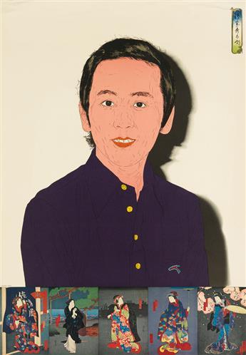 TADANORI YOKOO (1936- ). [POSTER FOR A KABUKI ACTOR]. 1974. 40x28 inches, 102x71 cm.