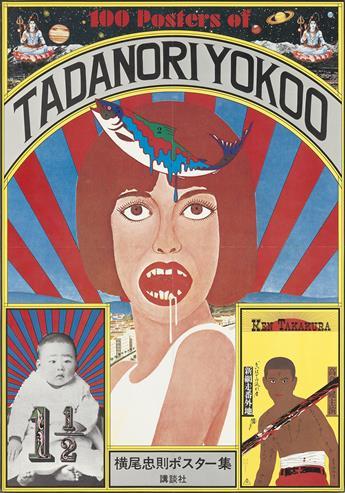 TADANORI YOKOO (1936- ). [EXHIBITIONS.] Group of 4 posters. 1978-1981. Sizes vary.