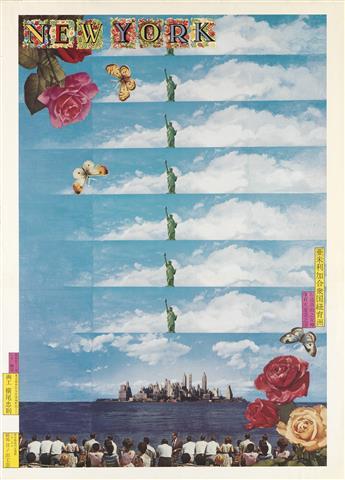 TADANORI YOKOO (1936- ). NEW YORK. 1968. 33x23 inches, 84x60 cm.