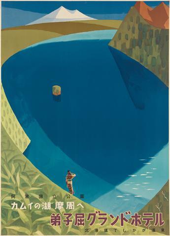 KENICHI KURIYAGAWA (1911-1999). [KAMUI LAKE / HOKKAIDO.] 1955. 42x30 inches, 106x76 cm. Fujita Printing Co., Ltd., Kushiro.