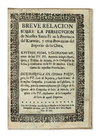 PHILIPPINES  SEQUEIRA and SIMÕES, S. J. Breve Relación sobre la Persecución de Nuestra Santa Fé en la Provincia de Kiamnan [etc.]. 1751