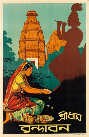 GOBINDA MANDAL (DATES UNKNOWN). [SREE DHAM / BRINDABAN.] 1940. 39x25 inches, 100x63 cm.