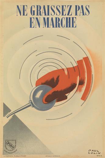 PAUL COLIN (1892-1985). NE GRAISSEZ PAS EN MARCHE. Circa 1940s. 23x15 inches, 58x38 cm.