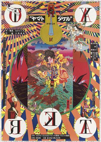 TADANORI YOKOO (1936- ). YAMATO TAKERU. 1989. 41x29 inches, 104x73 cm.