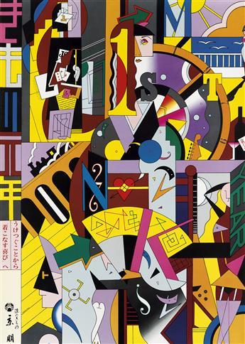 TADANORI YOKOO (1936- ). [KIMONO SHOP.] 1978. 40x28 inches, 103x72 cm.