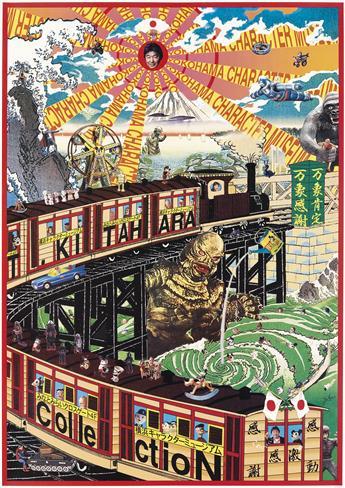 TADANORI YOKOO (1936- ). KITAHARA COLLECTION / YOKOHAMA CHARACTER MUSEUM. 2000. 40x28 inches, 103x72 cm.