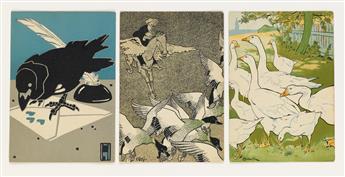 (DESIGN.) Ephemera.  Collection of 40 Swiss mono cards.