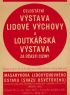 LADISLAV SUTNAR (1897-1976) VYSTAVA LIDOVE VYCHOVY [State-wide Exhibition of Popular Education and a Marionette Exhibition with Foreign