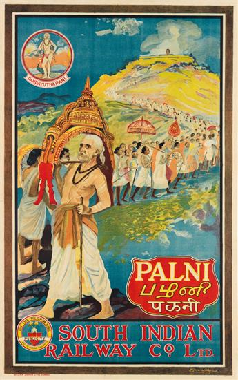 M.V. DHURANDHAR (1867-1944). SOUTH INDIAN RAILWAY CO. LTD. / PALNI. Circa 1925. 40x25 inches, 101x63 cm., William Cooper Litho, Bombay.
