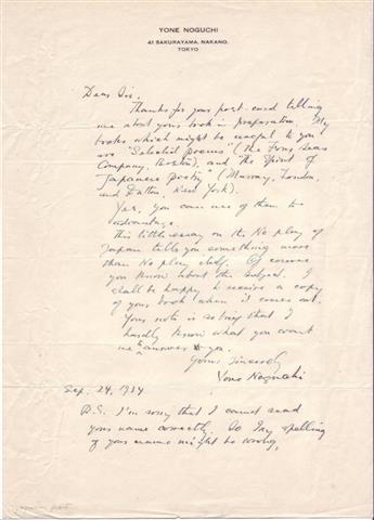 NOGUCHI, YONE. Autograph Letter Signed, to Dear Sir,