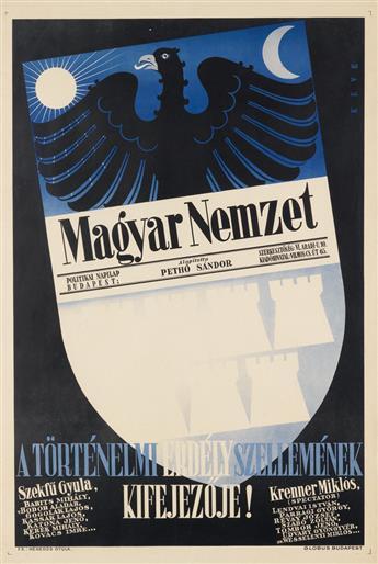 KEVE (DESIGNER UNKNOWN). MAGYAR NEMZET. 1940. 38x26 inches, 98x66 cm. Globus, Budapest.