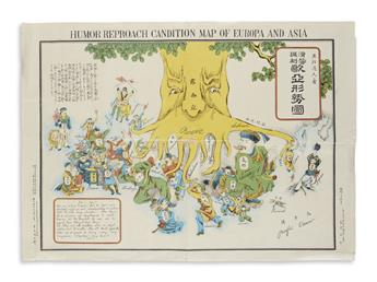 (CARICATURE MAP.) Humor Reproach Candition Map of Europa and Asia.
