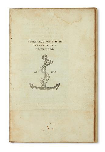 ALCYONIUS, PETRUS. Medices legatus de exsilio.  1522