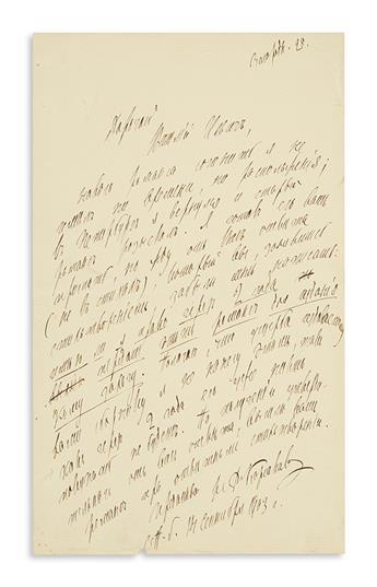 RIMSKY-KORSAKOV, NIKOLAI. Autograph Letter Signed, Nikolai R. Korsakov, to pianist and composer Vasily Ilyich Safonov, in Russian,