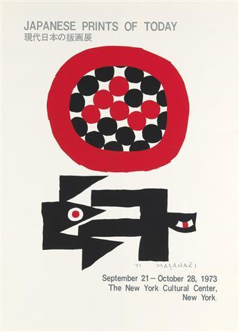 MASANARI MURAI (1905-1999). JAPANESE PRINTS OF TODAY / THE NEW YORK CULTURAL CENTER. 1973. 43x31 inches, 109x78 cm.