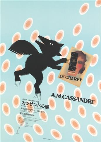 KAZUMASA NAGAI (1929- ). A.M. CASSANDRE / TOKYO METROPOLITAN TEIEN ART MUSEUM. 1991. 40x28 inches, 103x72 cm.