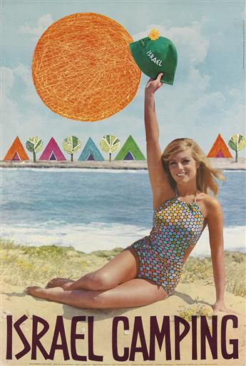 STUDIO PAPO. ISRAEL CAMPING. Circa 1960s. 38x25 inches, 97x65 cm. United Artists, Tel Aviv.